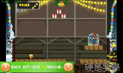 [Android遊戲] Gu Morning:結合俄羅斯方塊的可愛小雞逗趣遊戲 gu-morning-16