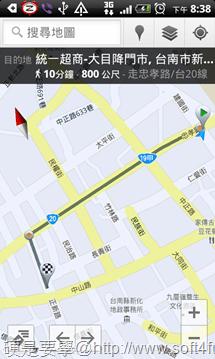 [Android軟體] 「CHT WiFi」中華電信WiFi無線熱點導航 _CHT-WIFI-03