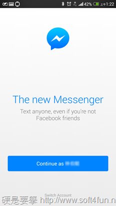 Facebook 手機即時通改版,重新設計介面並整合手機聯絡人 2013-11-13-17.22.58