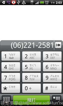 [Android APP] GOMAJI夠麻吉團購網,團購好康隨時看 Android_GOMAJI_09