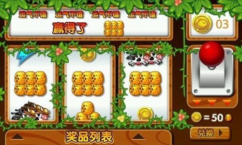 [Android遊戲] 森林跑跑熊:iOS移植的殺時間耐玩遊戲 -07