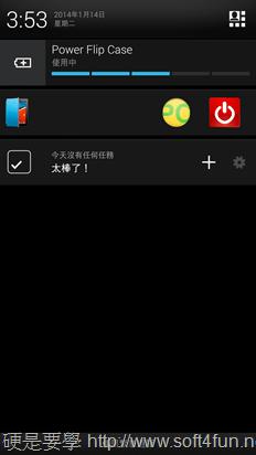 2014-01-14 07.53.19