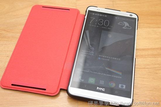 加大 HTC One Max 電池續航力,Power Flip Case 輕巧簡便的最佳選擇 IMG_0632