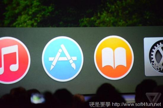 Apple 發布新 OS X Yousemite,全面採用扁平化設計 DSC_0841