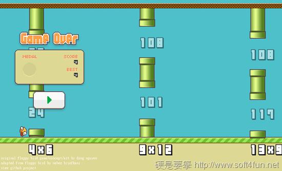 Flappy Math Saga-02