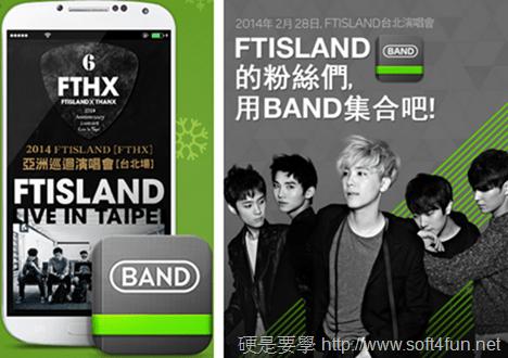 [活動] 韓國人氣美男團體 FTISLAND 來台開唱!專屬 Band 貼圖限時申請! line-band-01