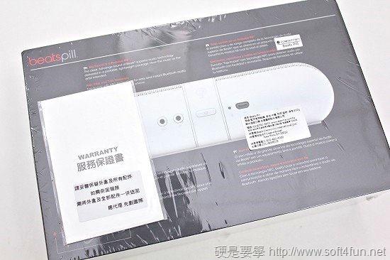 極簡時尚 Beats pill NFC 藍芽喇叭開箱 IMG_0659