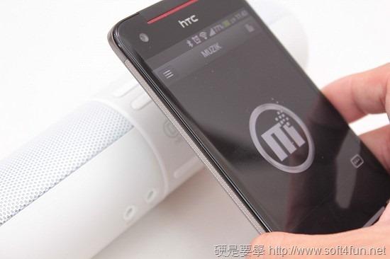 極簡時尚 Beats pill NFC 藍芽喇叭開箱 IMG_0742
