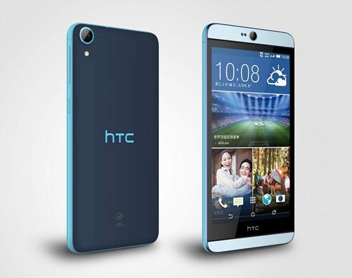 HTC Desire 826 Blue Lagoon