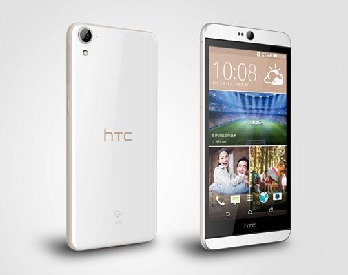 [CES 2015] HTC Desire 826 再進化的中階旗艦機 HTCDesire826WhiteBirch