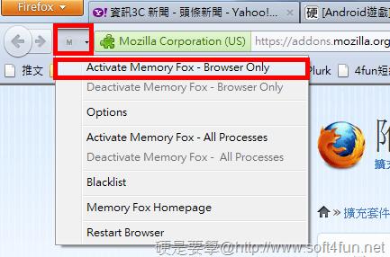 自動釋放Firefox記憶體「Memory Fox」優化瀏覽效能(Firefox附加元件) firefox_memory_fox-04