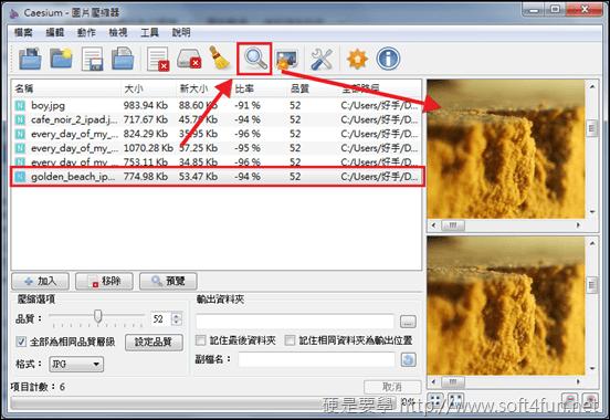 免費的批次圖片壓縮軟體 Caesium makepreview