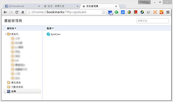 書籤太多難找?教你透過網址列快速搜尋 Chrome 書籤 Chrome03