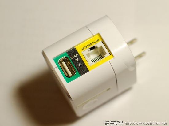 [開箱] 專為旅遊、外出設計的無線網路分享器 - D-Link DIR-505 (雲旅機) DSC_0009