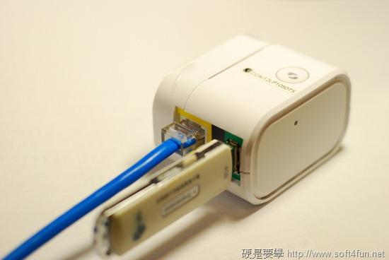 [開箱] 專為旅遊、外出設計的無線網路分享器 - D-Link DIR-505 (雲旅機) DSC_0014