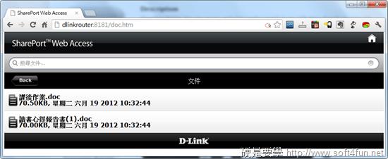 [開箱] 專為旅遊、外出設計的無線網路分享器 - D-Link DIR-505 (雲旅機) shareport_web_document