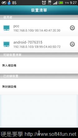 [開箱] D-Link DIR-850L + DWA-182 打造豐富的家用網路環境 Screenshot_20130529212722