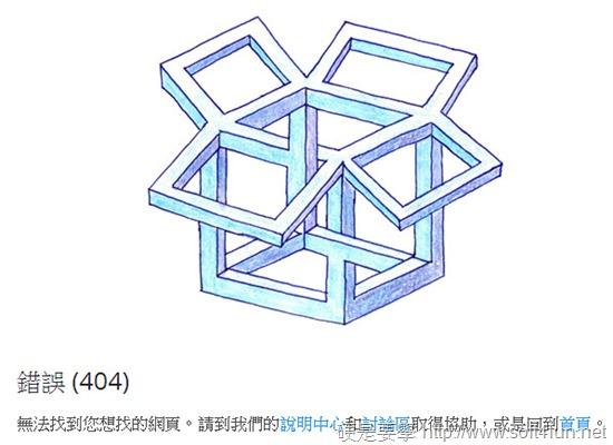 繁體中文來了!Dropbox 網頁、軟體新增多國語言(含簡體中文) dropbox-04