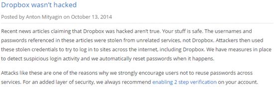 Dropbox 700萬組會員密碼外洩?官方:假的! dropboxwasnthacked