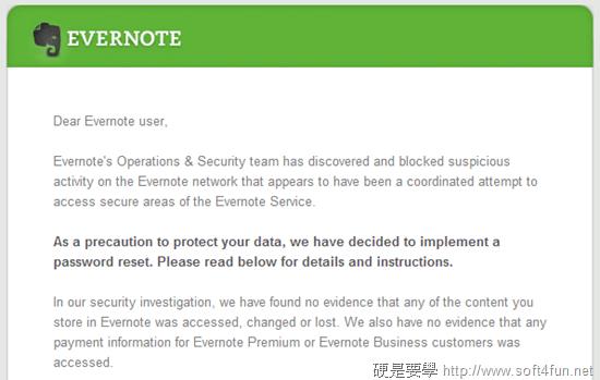 Evernote 遭駭客入侵,請盡速修改密碼 evernote_mail