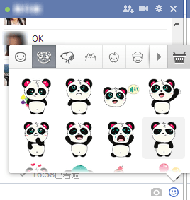 Facebook 推出百變史努比、Pandi 兩種可愛免費貼圖 pandi-2