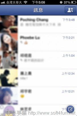 facebook messenger (1)