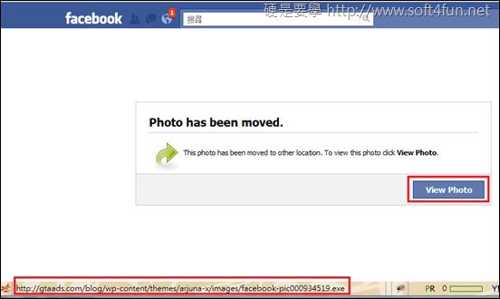 注意! Facebook 出現 App 病毒! b513e57d52bc