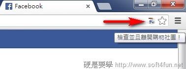 一鍵退出Facebook廣告社團 ─ 我就是要離開社團(輕鬆簡單退出Facebook惱人社團) Cup
