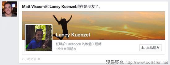 Facebook 發佈新介面強調簡潔不雜亂,開放登記 facebook06