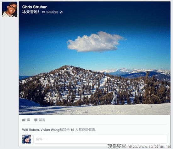 Facebook 發佈新介面強調簡潔不雜亂,開放登記 facebook07