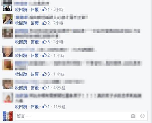 暗黑密技!Facebook 粉絲團、社團刷讚方法大公開 img3