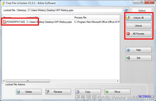 解除檔案鎖定「Free File Unlocker」刪除被系統、程式佔用的檔案 free-file-unlocker-02