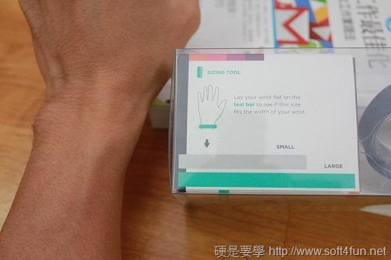 Fitbit Force 智慧型動動手錶,輕鬆記錄整天的活動及睡眠狀況 IMG_0083