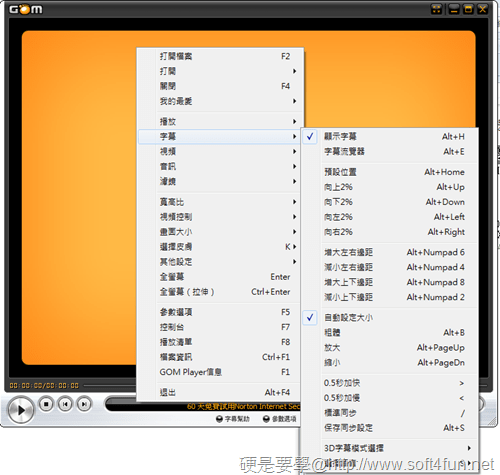 GOM_Player-02