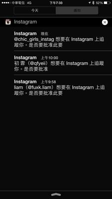 GainFollow 快速增加 Instagram 粉絲神器 2015011319.33.42