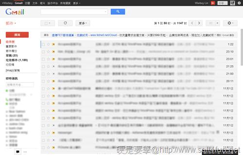 Gmail 介面好用改版,8大更新及強化功能解說 Gmail-new-interface-01