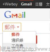 Gmail new interface-07