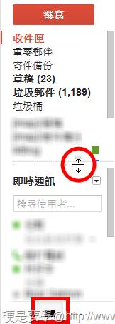 Gmail 介面好用改版,8大更新及強化功能解說 Gmail-new-interface-11