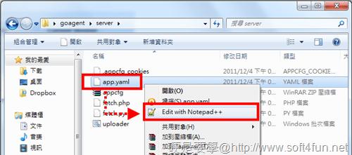 [強國]無需VPN及換router.唔駛錢簡單翻牆教學   Life is good