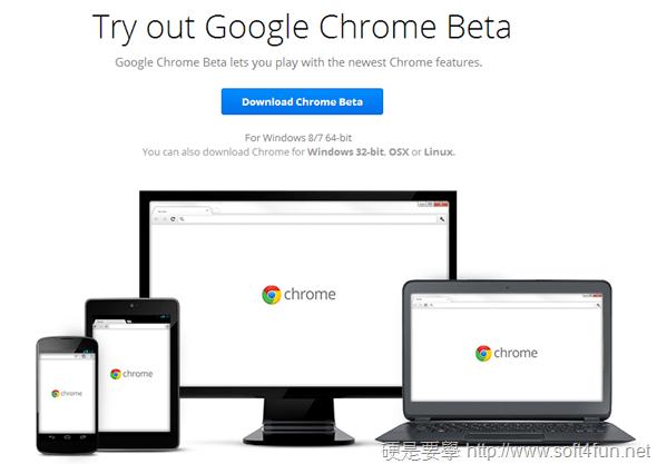 速度更快、更穩,Google Chrome 64 位元版本進入 Beta 階段 (含下載點) google_chrome_64bit_beta