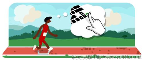 Google Doodle 之奧運跨欄手殘遊戲,挑戰3顆星紀錄你行嗎? doodle-01_thumb