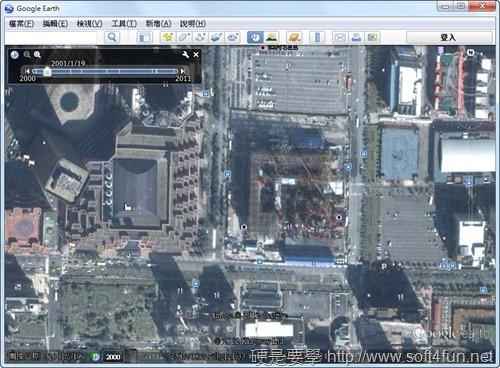 Google地球變身時光機,讓你看到過去的城鎮風貌 google-earth-06_thumb