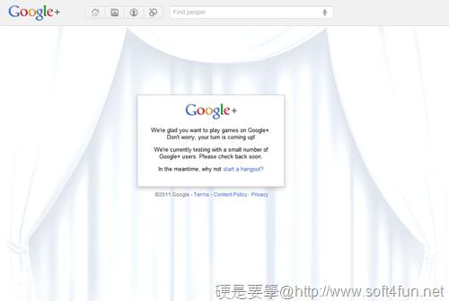 Google+ Games 即將登場,帶你認識 Google+ Games 環境 google-games-04