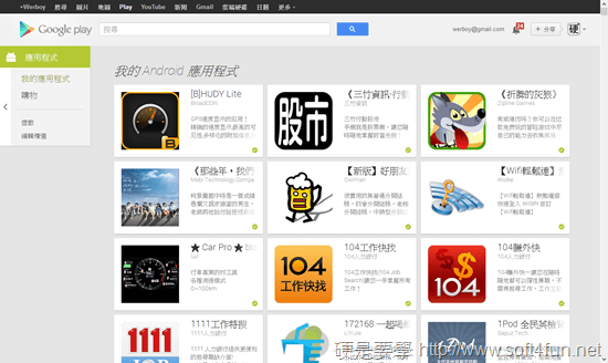 play store-09