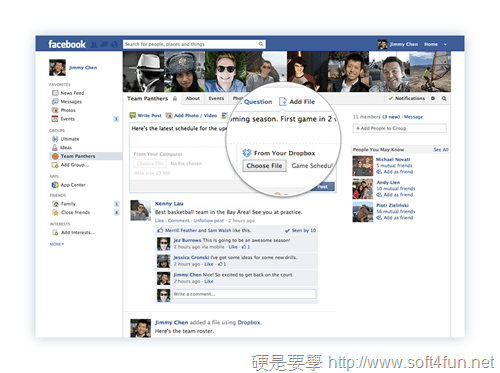 Facebook 整合 Dropbox ,可直接分享 Dropbox 檔案並自動更新 dropboxFacebook-02_thumb