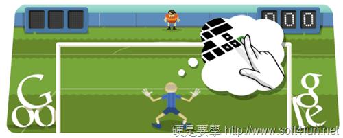 Google 奧運足球防守遊戲,3顆星真的不簡單! doodle-01_thumb