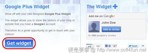 Google+ 網頁工具(Widget),讓大家一起加入你的圈圈吧 GoogleWidget-01