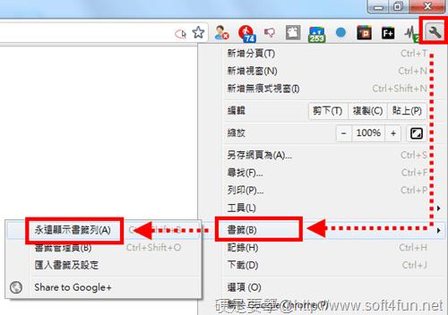 [Google+] 跨瀏覽器「+1」按鈕,換個瀏覽器推文一樣順 google_plus_bookmarklet-04