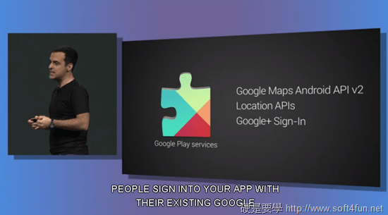[即時] Google I/O 2013 現場直擊線上報導 image_9