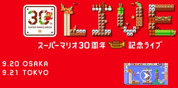 """慶祝超級馬力歐誕生30週年,Google 搜尋 """"Super Mario Bros"""" 有彩蛋! a7fbc8f94e42"""